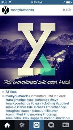 This commitment will never break Drug Free, Drugs, Alcohol, Lifestyle, Rubbing Alcohol, Liquor