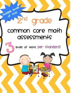 2nd Grade Common Core Math Assessment - ALL STANDARDS (3 tests Per Standard)