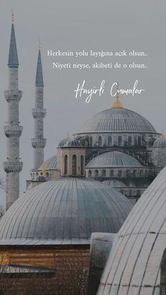 Allah Islam, Islam Quran, Story Instagram, Photo Instagram, Mekka Islam, Muslim Images, Jumma Mubarak Quotes, Quran Book, Skateboard Pictures