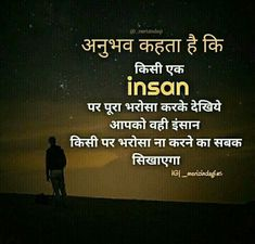 Very Sad Images In Hindi Quoting Pinterest