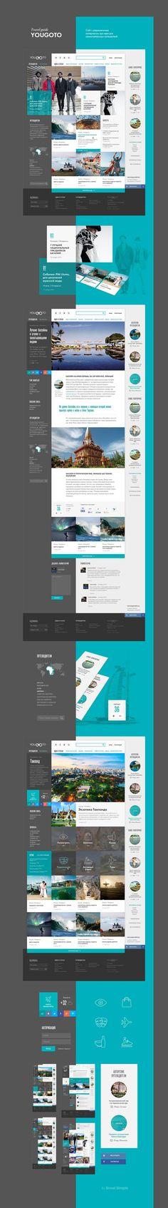 Yougoto Сайт © Lesha Knap | Web / UI