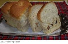 Whole grain raisin bread. Very fluffy, not difficult to slice.