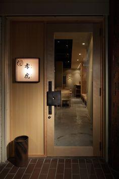 Takatora 孝虎 ≪ projects | fan Inc. | インテリアデザイン | 店舗デザイン | 和食 割烹