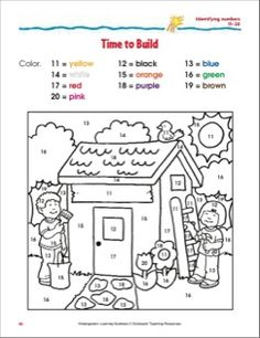 FREE Printable Number Worksheets 11 (Eleven) through 20
