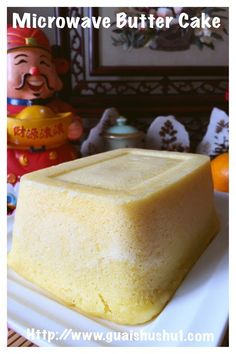 5 Minutes Microwave Butter Cake (5 分钟微波炉牛油蛋糕)