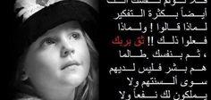 1e501107c6d8c2cd04c8a17a7226a204 اقوال وحكم   كلمات لها معنى   حكمة في اقوال   اقوال الفلاسفة حكم وامثال عربية