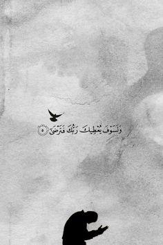 Beautiful Quran Quotes, Quran Quotes Inspirational, Islamic Love Quotes, Arabic Quotes, Quran Wallpaper, Islamic Quotes Wallpaper, Mecca Wallpaper, Text Pictures, Islamic Pictures