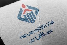 طراحی لوگو شرکتکار گزاری رسمی بیمه آسایش