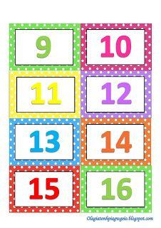 Όλα για το νηπιαγωγείο!: Ημερολόγιο Τάξης Preschool Education, Preschool Classroom, Classroom Themes, Math Numbers, Alphabet And Numbers, Polka Dot Classroom, Learning English For Kids, Math Blocks, School Routines