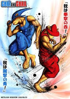 I can't really claim to know exactly what or why this is, but it looks like an imagining of random Japanese pop culture icons into Stre. Funny Images, Funny Pictures, Japan Illustration, Funny Posters, Street Fighter, Jojo Bizarre, Jojo's Bizarre Adventure, Original Image, Game Design