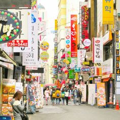 While Seoul and Busan are not known as budget-friendly cities, check out these tips that I learned on my recent trip to South Korea that will help you save money.
