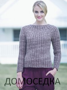 pulover iz kos 1   Домоседка