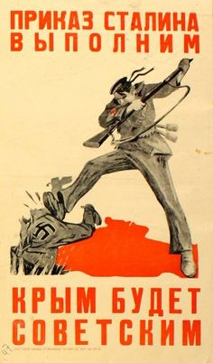 Original WWII Propaganda Poster Crimea Stalin Nazi USSR
