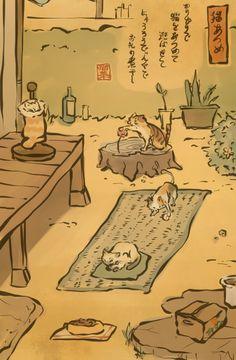 「庭先(ねこあつめ)」/「花日和 畳」のイラスト [pixiv]