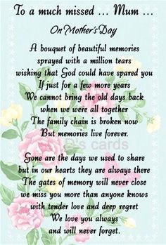 Personalised In Loving Memory, Flower, grave, Mother s Day card for Mum Nan ect
