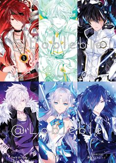 Elsword Cute Anime Character, Game Character, Character Design, Anime Angel, Anime Demon, Hot Anime Guys, Anime Love, Elsword Game, Mermaid Melody