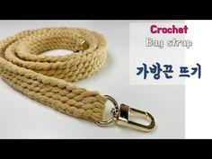 Crochet I Cord, Crochet Motif, Crochet Stitches, Knit Crochet, Crochet Patterns, Crochet Bag Tutorials, Crochet Crafts, Crochet Christmas Hats, Crochet Market Bag