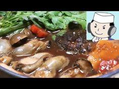 牡蠣の土手鍋♪ Dote Nabe♪(Oyster hot pot made with Miso) 牡蛎土锅♪ - YouTube