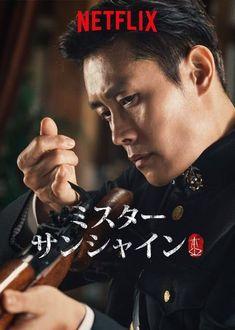 Watch Korean Drama, Korean Drama Series, Lee Byung Hun, Drama Fever, Korean Actors, Korean Dramas, Korean Music, Drama Movies, Asian Boys
