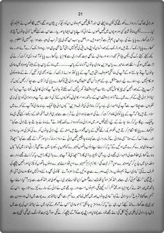 Urdu Stories, S Stories, Short Stories, Urdu Novels