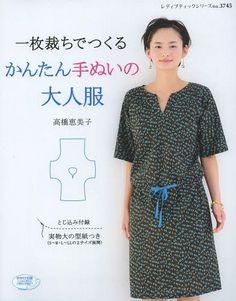 CDJapan : Ichi Mai Tachi De Tsukuru Kantan Shu Nui No Otona Fuku (Lady Boutique Series) Takahashi Emiko / [Cho] BOOK
