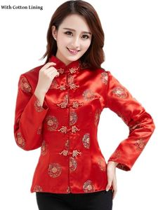 6518a97d37f9d Dragon Embroidery Traditional Chinese Top