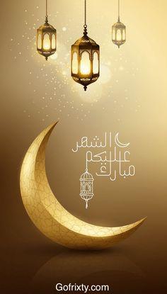 Ramada is the most pious month in the history of Islam. There are Three Ashra of Ramadan (also written as Ramazan) called Mercy, fogginess, and Nijat Ramadan Wishes, Ramadan Greetings, Eid Mubarak Greetings, Ramadan Crafts, Ramadan Decorations, Ramadan Karim, Ramadan Mubarak Wallpapers, Ramadan Poster, Ramadan Images