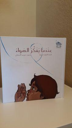 عندما يفكر الهواء – حكايتي حكيتها Cover, Books, Kids, Livros, Children, Boys, Livres, Book, Blankets