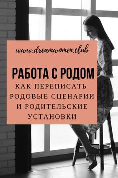 people who take pleasure in creating us discomfort as well as anguish. Mercedes G, Psychology Careers, Psychology Experiments, Behavioral Psychology, Personality Psychology, Developmental Psychology, Psychology Quotes, Personality Types, Life Rules