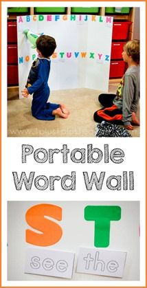 Personal Word Wall Printables