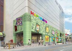 2015年3月12日(木)、那覇市国際通りの旧沖縄三越跡に新名所「HAPINAHA」がオープンする。