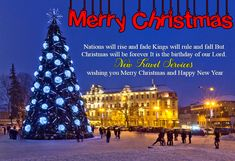 Merry Christmas Dear Friends