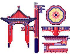 Seoul Typography