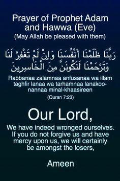 Surah Al-Araf, verse 23 Duaa Islam, Islam Hadith, Islam Muslim, Alhamdulillah, Islam Religion, Islam Quran, Islamic Prayer, Islamic Teachings, Islamic Dua