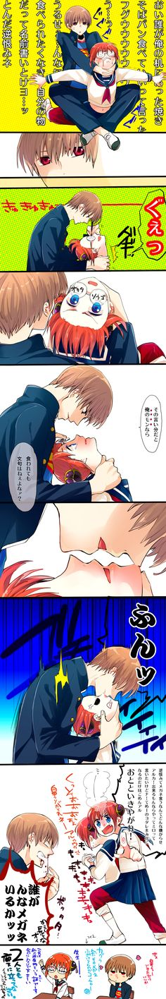 Gin Tama, Kagura (Gin Tama), Okita Sougo, Nosebleed, Almost Kiss
