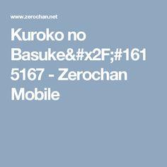 Kuroko no Basuke/#1615167 - Zerochan Mobile