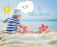 Pure Products, Baby, Baby Humor, Infant, Babies, Babys