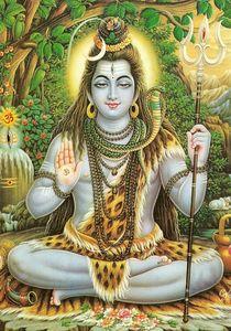 Бог Шива