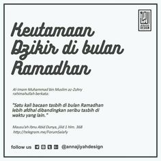 Islamic Dua, Islamic Quotes, Ramadhan Quotes, Muslim Religion, All About Islam, Learn Islam, Story Quotes, Simple Quotes, Self Reminder