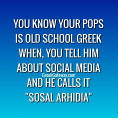 Hahahahaha. Costa! rip! Greek Sayings, Funny Greek Quotes, Greek Memes, Greek Woman, Greek Culture, Greek Music, Laugh At Yourself, Greeks, Greek Life