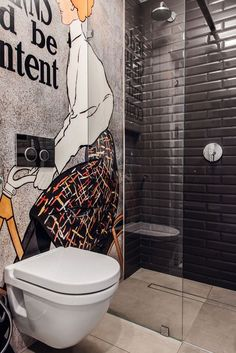 Bathrooms in Industrial Style The industrial bathroom does not like too many accessories but likes it in subdued, though decisive colors. Industrial Bathroom, Industrial House, Bathroom Interior, Home Interior, Interior Ideas, Bathroom Toilets, Bathroom Wall, Small Bathroom, Washroom