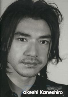 Takeshi Kaneshiro, Taipei Taiwan, Japan, Actors, Japanese, Actor