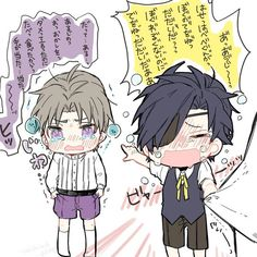 the secret of touken ranbu Anime Guys, Manga Anime, Touken Ranbu, Asian Art, The Secret, Chibi, Kawaii, Japanese, Cartoon