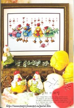 Knitting Chicks (Pg 1 of 3)