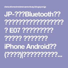 JP-川子 Bluetooth対応 スマートブレスレットスマートウォッチ E07 丸形デジタル腕時計 日本語対応 ブルートゥース iPhone Android対応 (ホワイト)|密林レビューでは言えない!!