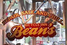 Bicycle Tribune 残念ですが閉店してしまいました。うちの自転車は2台ともここで面倒見てもらいました。