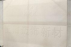Pattern perforated metal Expanded Metal Mesh, Metal Facade, Perforated Metal, Metal Ceiling, Pattern, Metal Roof, Patterns, Model, Swatch
