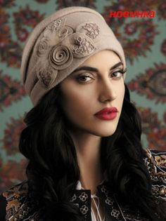 Chic Cloche. Looks like a modern model, maybe a new hat?