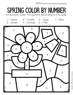 These fun Color by Sight Word Spring Kindergarten Worksheets are perfect for practicing early reading skills with your kindergarten learners this Spring. Sight Word Worksheets, Sight Word Activities, Kindergarten Worksheets, Color Worksheets For Preschool, Coloring Worksheets, Numbers Preschool, Preschool Activities, Preschool Plans, Spring Activities