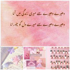 Love Song Lyrics Quotes, Just Lyrics, Soul Love Quotes, Happy Quotes, Poetry Quotes In Urdu, Urdu Poetry Romantic, Urdu Quotes, Aesthetic Poetry, Aesthetic Songs